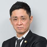 代表取締役員 弁護士 金﨑 浩之