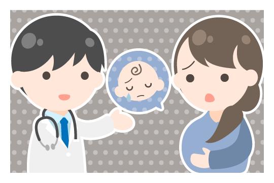 妊娠中の交通事故治療について