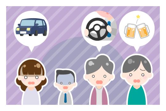 飲酒運転で運転手以外の人が処罰される場合