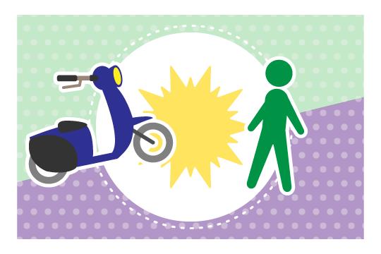 バイクと歩行者の事故