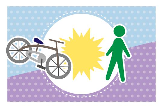 自転車と歩行者の事故