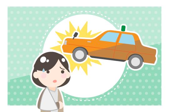 タクシーの交通事故被害に遭ったら要注意!