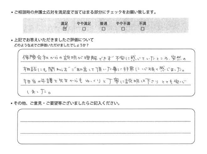弁護士法人ALG&Associates 千葉法律事務所に寄せられたお客様の声