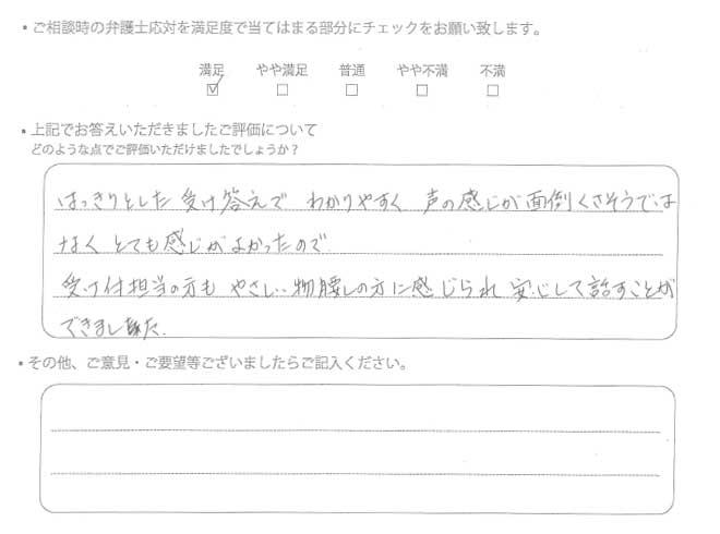 弁護士法人ALG&Associates 福岡法律事務所に交通事故のご相談を頂いたお客様の声