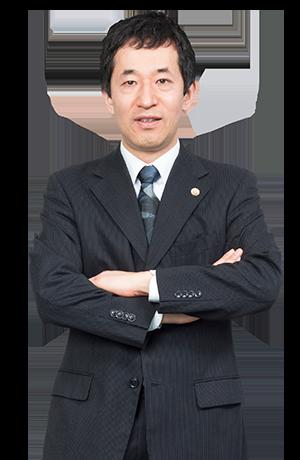 プロフェッショナルパートナー 弁護士 佐久間 明彦
