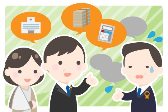 弁護士に相談すれば、保険会社とのやりとりを弁護士に一任することができ、知識がない不安やストレスを解消できるだけでなく、上記のような不利な提案を回避し、主張できる最大の損害額を請求することができます