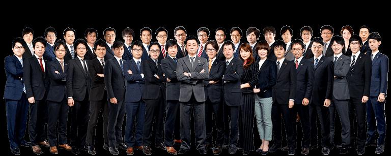 弁護士法人ALG&Associates 弁護士達