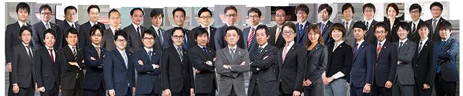 交通事故に強い弁護士とスタッフが交通事故専門のチームとして対応します